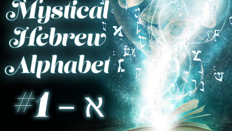 The Mystical Hebrew Alphabet
