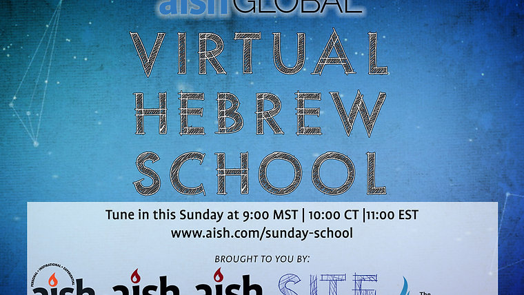 Virtual Hebrew School