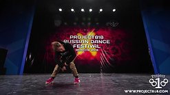 13 Dance Studio| HIP-HOP|ЮДИН ГРИША