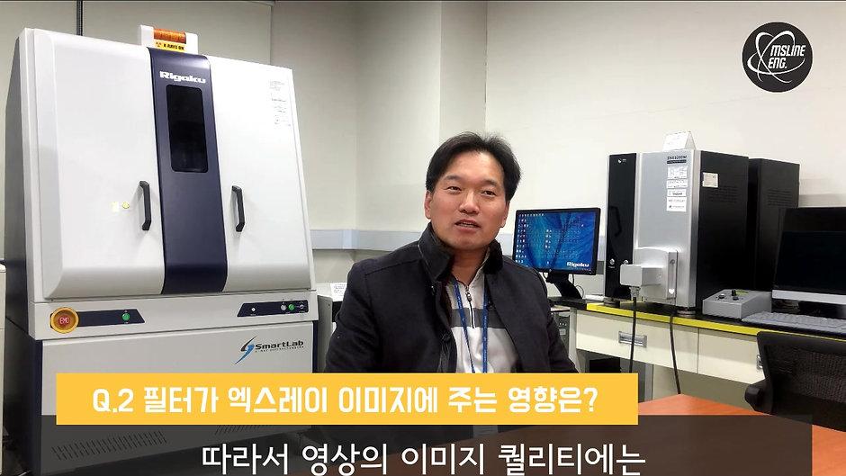 CVP-2 Q&A feat.김경훈 박사님