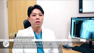 성기혁 교수님 추천사 및 논문작성 계기
