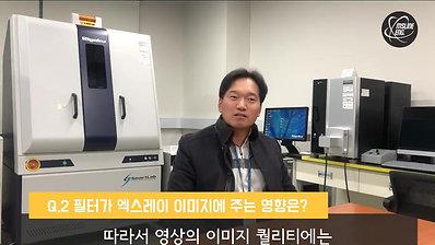 KICET 김경훈박사님