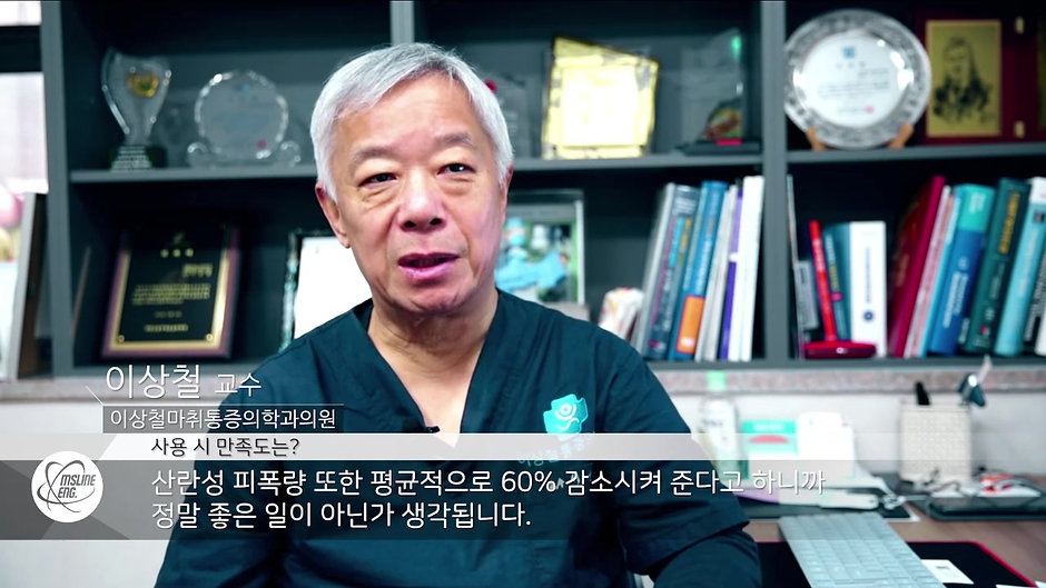이상철 교수님 추천사