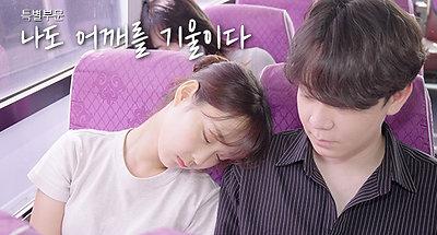 신한 29초영화제