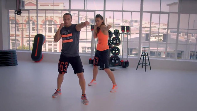 BodyCombat Intro