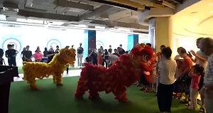 Shenzhen Bay Indoor