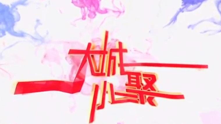 加拿大新時代電視/OMNI Cantonese