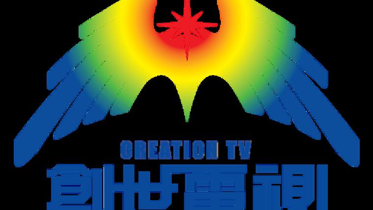 創世電視/天使心月刊