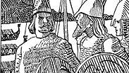 Vikingtidens utbrudd (NO)