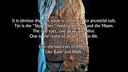 The stone of Týr (ENG)