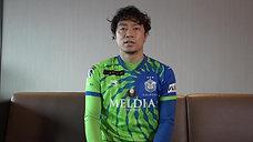 湘南ベルマーレ 梅崎司選手