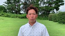平本穏プロ