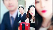 고려홍삼 왕홍 생중계 현장 스케치 영상