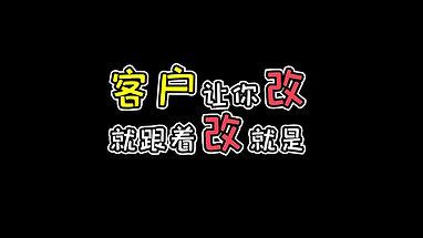 매일유업 바리스타 커피 왕홍 KOL 영상