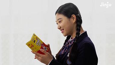 진주햄 중국 홍보영상