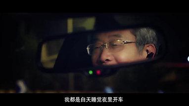 아우디 웨이신 중국 어버이날 홍보 영상