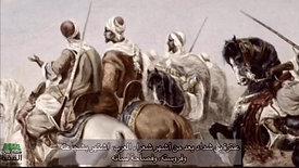 """""""صخرة عنتر وعبلة """"اللغة العربية"""
