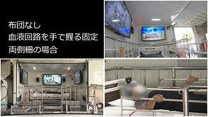 シナリオ3-12 東日本大震災