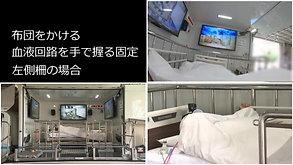 シナリオ3-06 東日本大震災