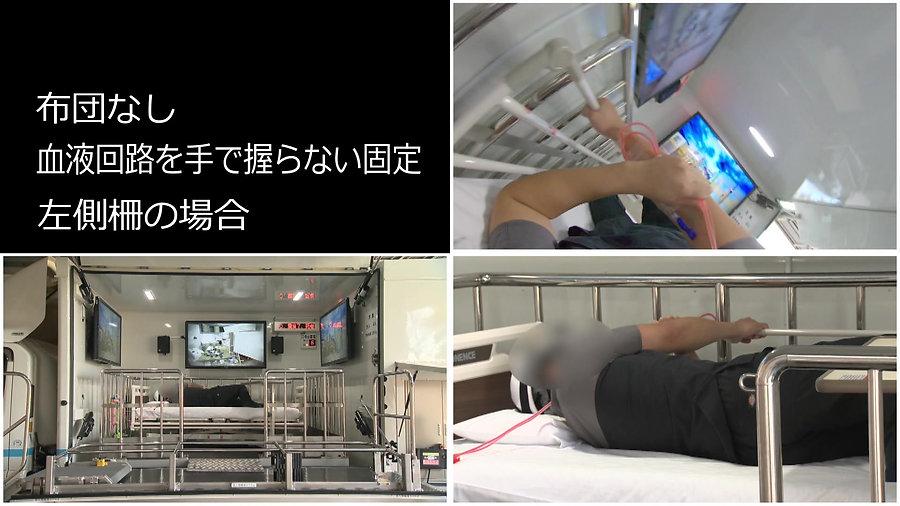 東日本大震災シミュレーション