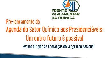 Almoço de Pré-lançamento da Agenda do Setor Químico aos presidenciáveis3.42