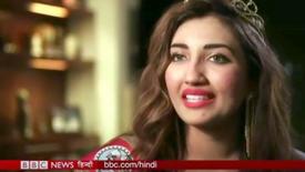 BBC Hindi TV Interview