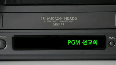 PGM_2021