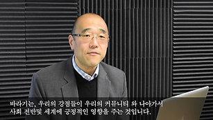 35 차상담소 디너홍보영상