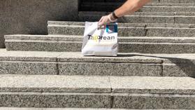 TaKorean // Delivery Promo