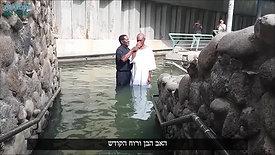 ירדנית - טקס טבילה מרגש עם קבוצת צליינים