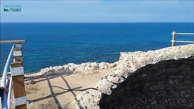 Parco Nazionale Appolonia - La fortezza sul mare