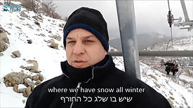 Mount Hermon - Israel's Northest highest and coldest place