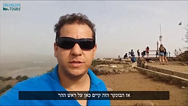 הר בנטל - נוף, הר געש, וסיפורי צבא בגולן