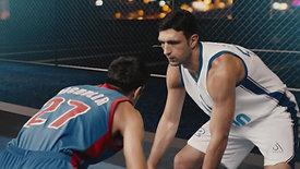 Archi • Basketball