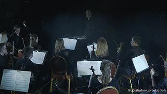 "Концерт ""Другой Оркестр"""