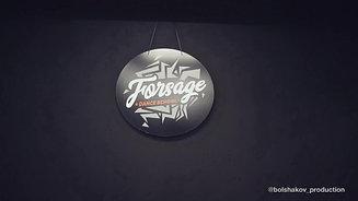 "Школа танцев ""FORSAGE"""