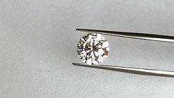 Stunning 2 Carat Diamond