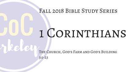 Fall 2018 Week 4 Bible Study