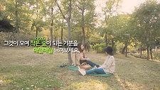 유한킴벌리 우푸푸 푸르DUCT #2 숲'픽'