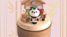 Panda's Love