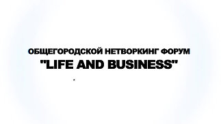 Life and Business