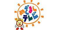 めざましテレビ〜レンジで簡単コロッケ〜