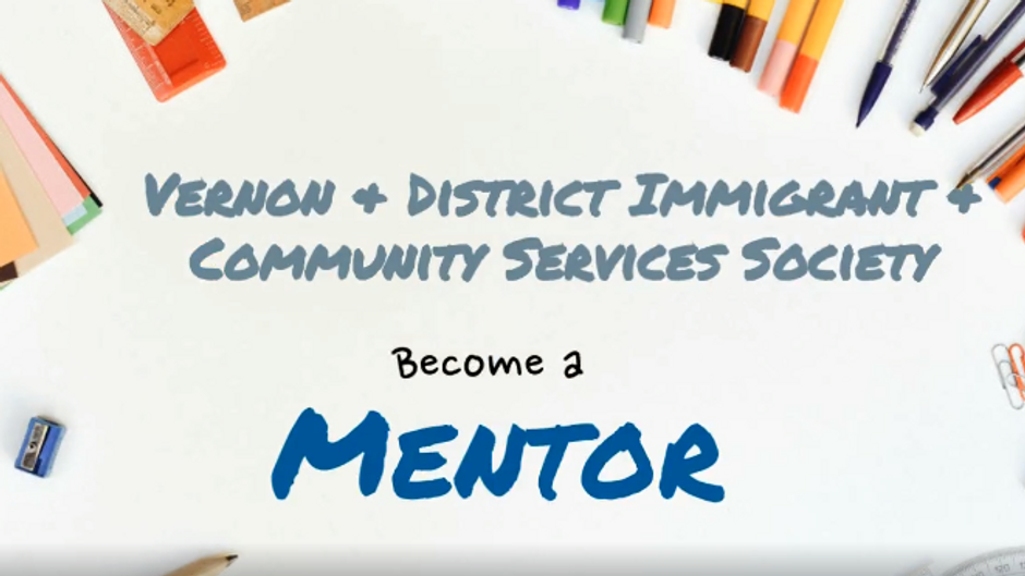 Introducing our Mentorship Program