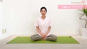 産後ケアの基本Ⅱ【内臓調整】