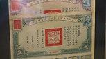 The 4th Hong Kong Coin Show Part 1