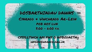 Denbighshire Junior Youth Video_