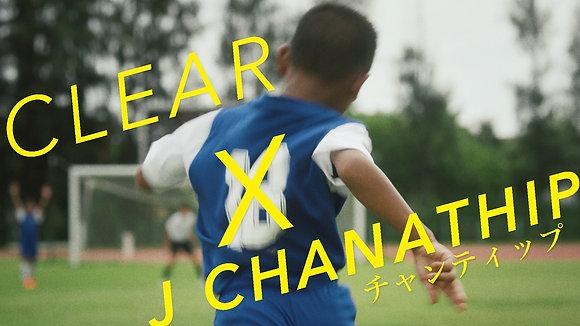 CLEAR X MESSI JAY [Director Cut]