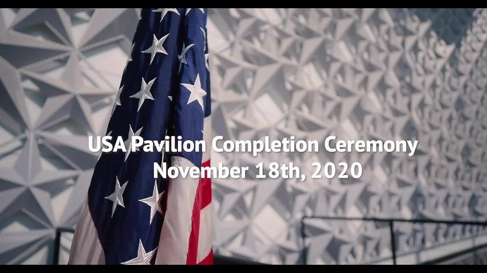 US Pavilion Video