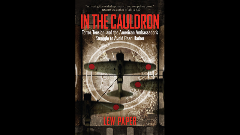 IN THE CAULDRON by Lew Paper