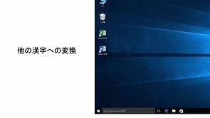 05.他の漢字